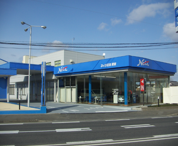 ネッツトヨタ滋賀株式会社 栗東店