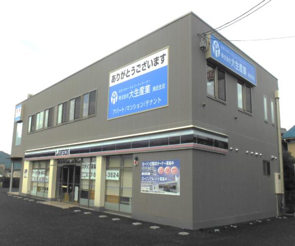 大生産業株式会社 瀬田店